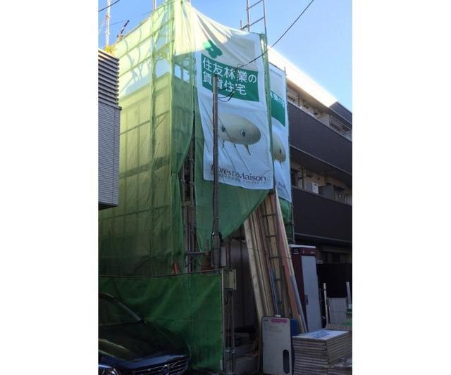 木月3丁目戸建貸家外観写真