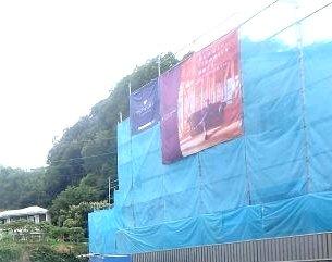 (仮)逗子市久木4丁目計画(第5区画)外観写真