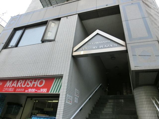 江戸川橋朝日センチュリープラザ21外観写真