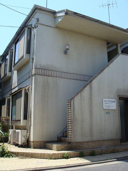 シャンブル江古田外観写真
