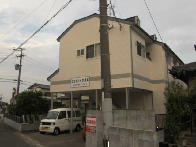 コスモハイツ岡本外観写真