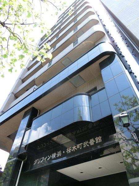 グリフィン横浜・桜木町弐番館外観写真