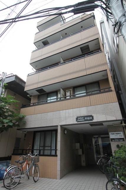 アーバンシャトー早稲田外観写真