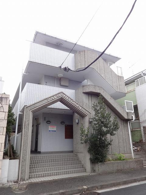 パルム日吉外観写真