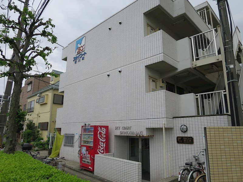 スカイコート新川崎外観写真