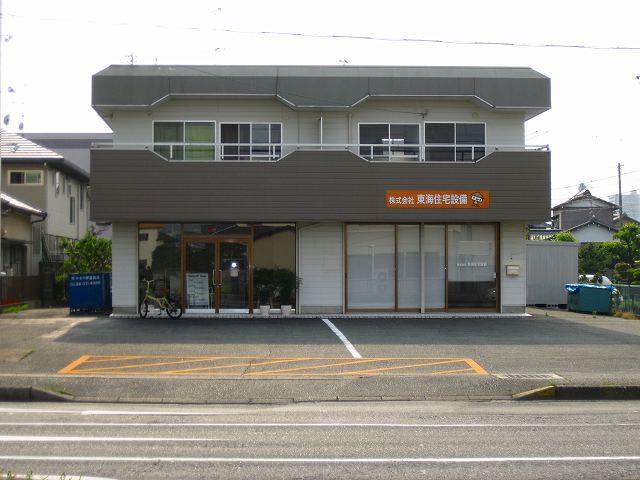 中田町住居店舗外観写真
