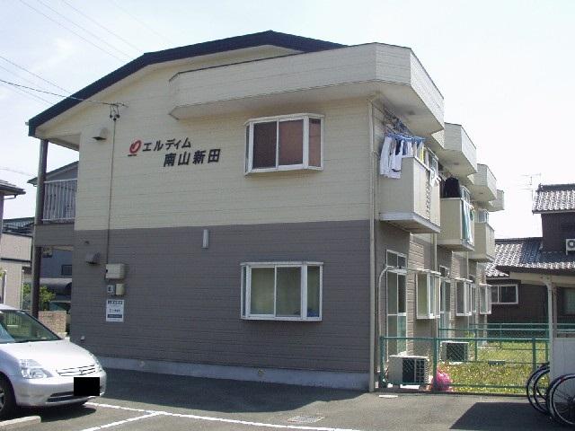 エルディム南山新田外観写真