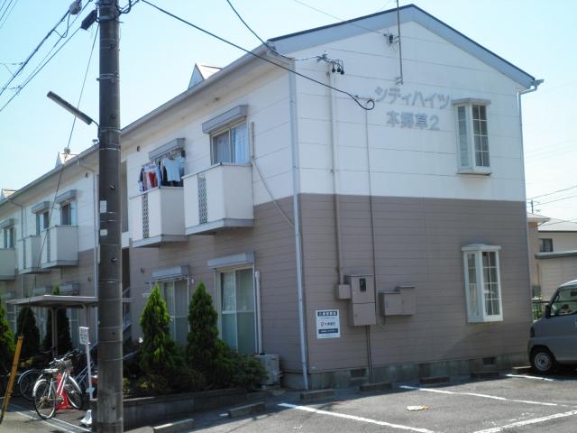 シティハイツ本郷草2外観写真