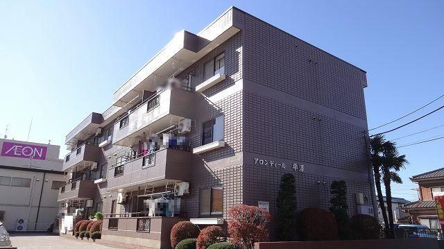 アロンディール平澤外観写真