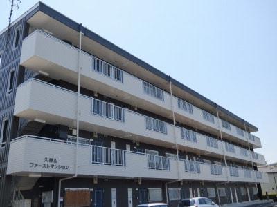 久御山ファーストマンション外観写真