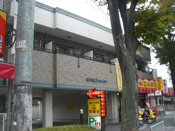アベニュー埼大通り外観写真