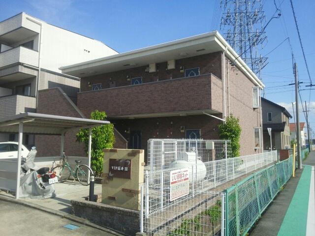 VIP桜井Ⅲ外観写真