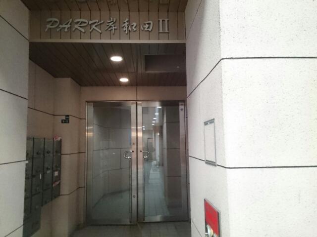 PARK岸和田Ⅱ外観写真