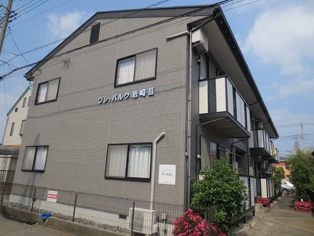プレ・パルク岩崎Ⅲ外観写真