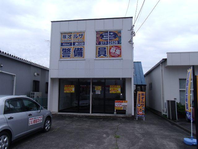 辻様店舗及び事務所外観写真