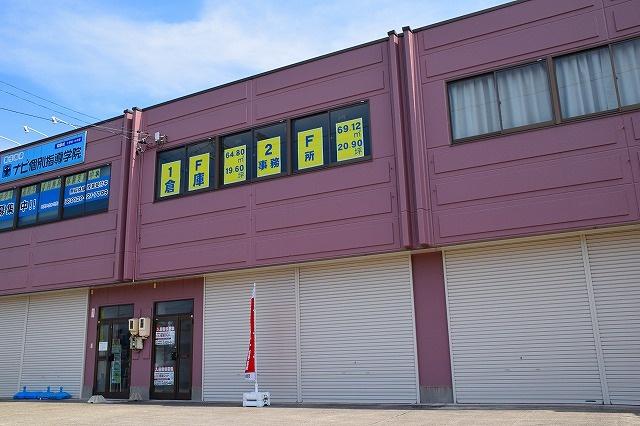 竹内宣友様倉庫付事務所外観写真