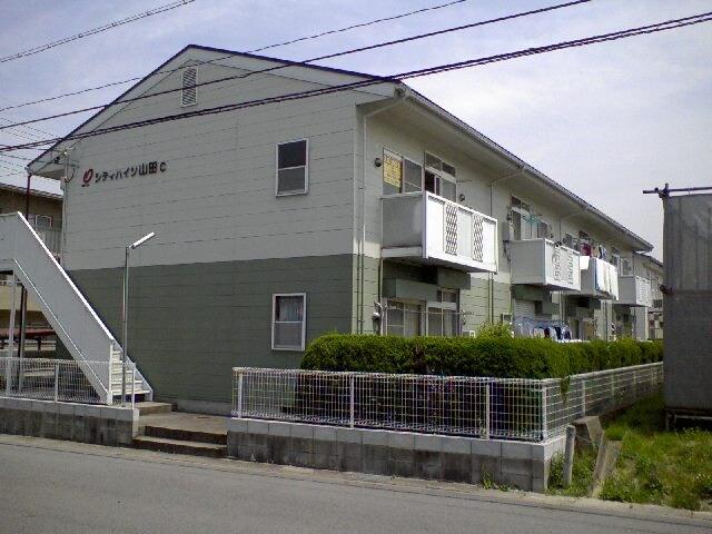 シティハイツ山田C外観写真