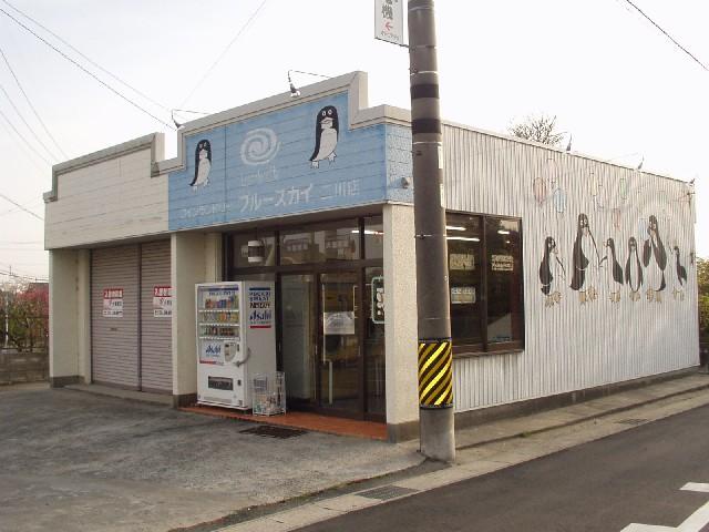 大脇町平店舗外観写真
