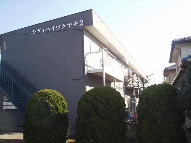シティ.ハイツケヤキ Ⅱ外観写真
