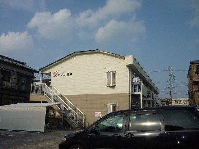 メゾン堀井外観写真