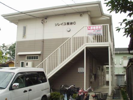 ソレイユ桜台C外観写真