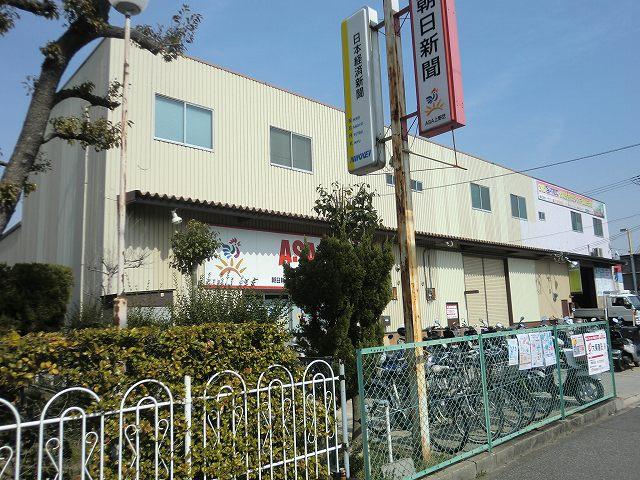 諏訪ノ森事務所付倉庫外観写真