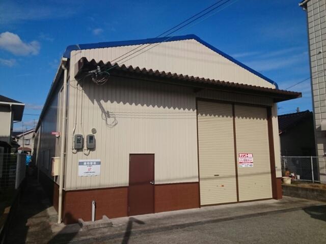 八野倉庫外観写真