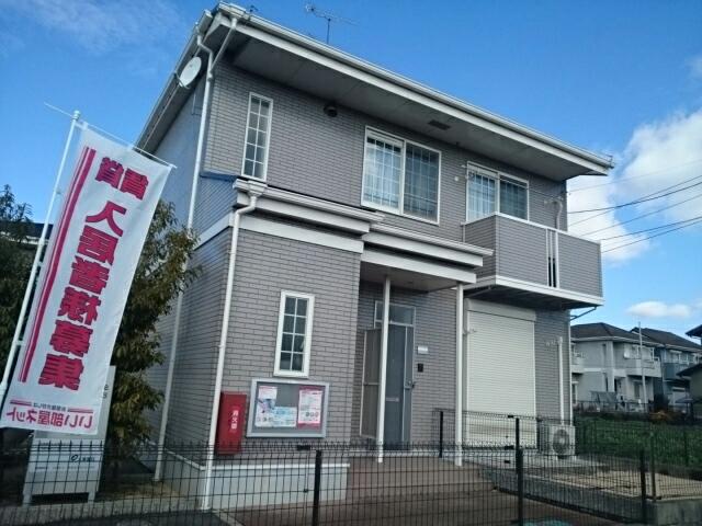 Sun Sun House 3(サンサンハウス)外観写真