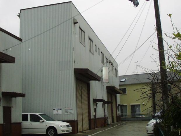 友田 實 様事務所付倉庫外観写真