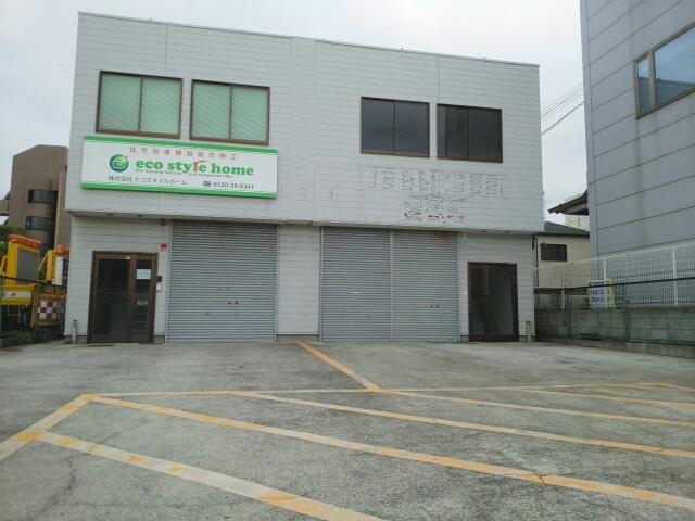 山西道三様倉庫付事務所外観写真