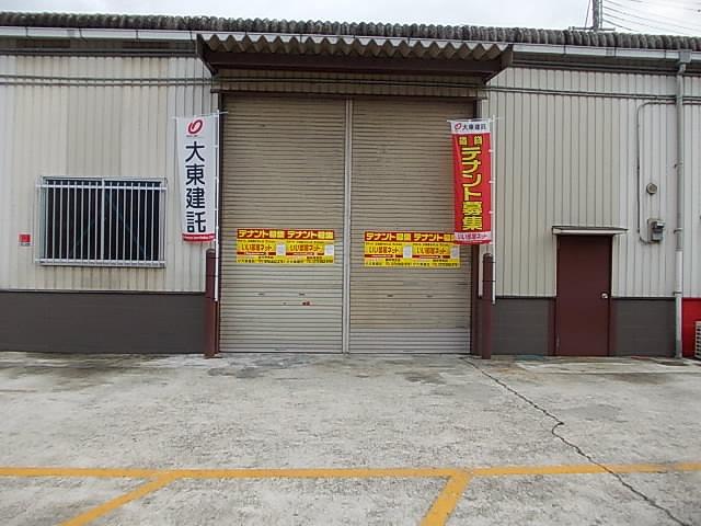 (有)サン・ナカタニ 倉庫外観写真