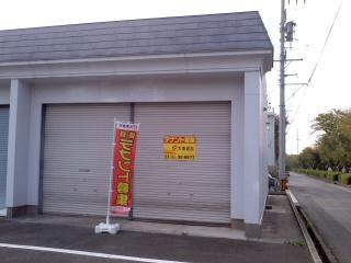 豊橋市忠興3-8-2店舗C外観写真