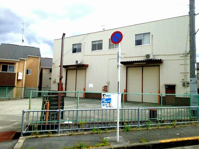 原町事務所付倉庫外観写真