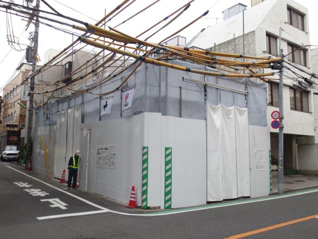奥沢5丁目店舗付マンション外観写真