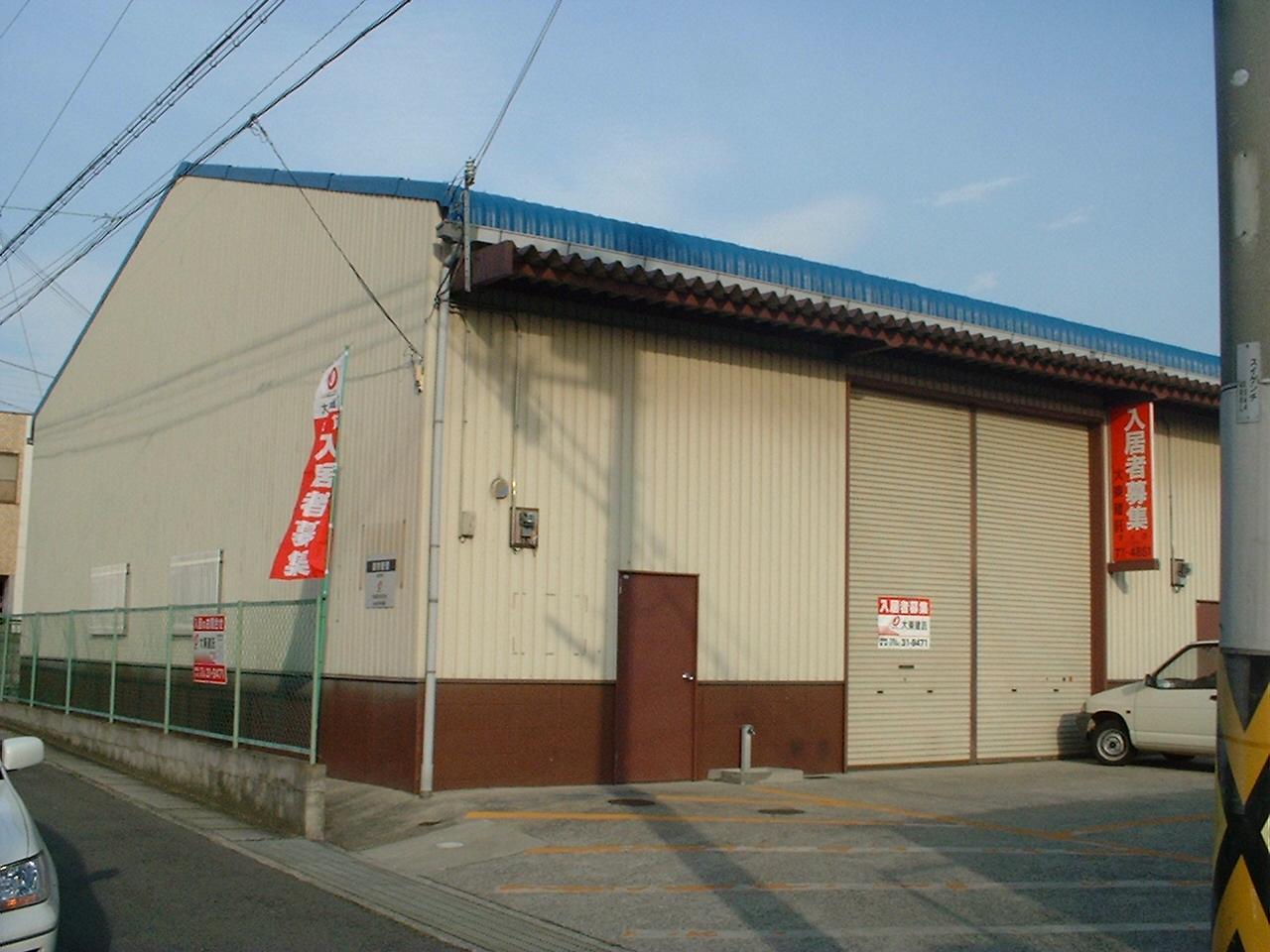 北出倉庫M2外観写真