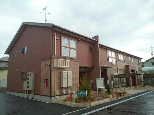 堀上町アパート外観写真
