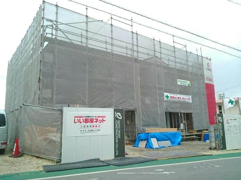 久保田2丁目アパート外観写真