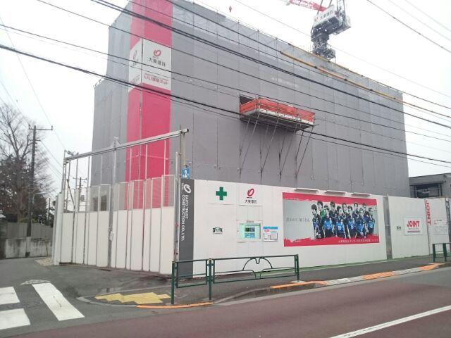 赤塚6丁目店舗付マンション外観写真