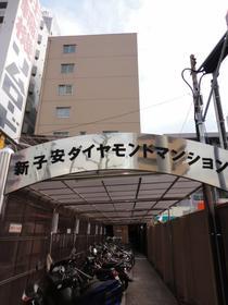 新子安ダイヤモンドマンション外観写真