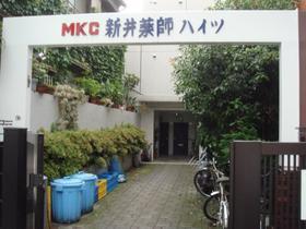 MKC新井薬師ハイツ外観写真