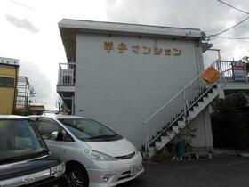 甲子マンション外観写真