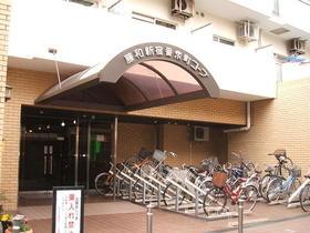 藤和新宿番衆町コープ外観写真
