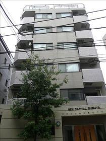 ニューキャピタル渋谷外観写真