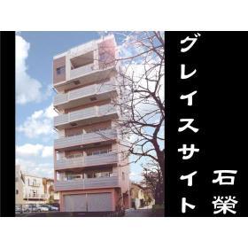 グレイスサイト石榮外観写真