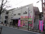 第1森田コーポ外観写真