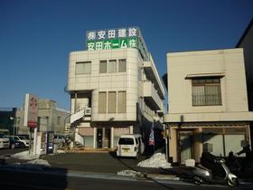 安田第五マンション外観写真