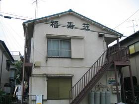 福寿荘外観写真