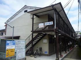 五十鈴荘外観写真