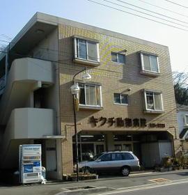 橋場マンション外観写真