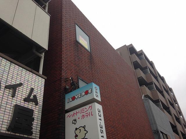 山手壱番館外観写真
